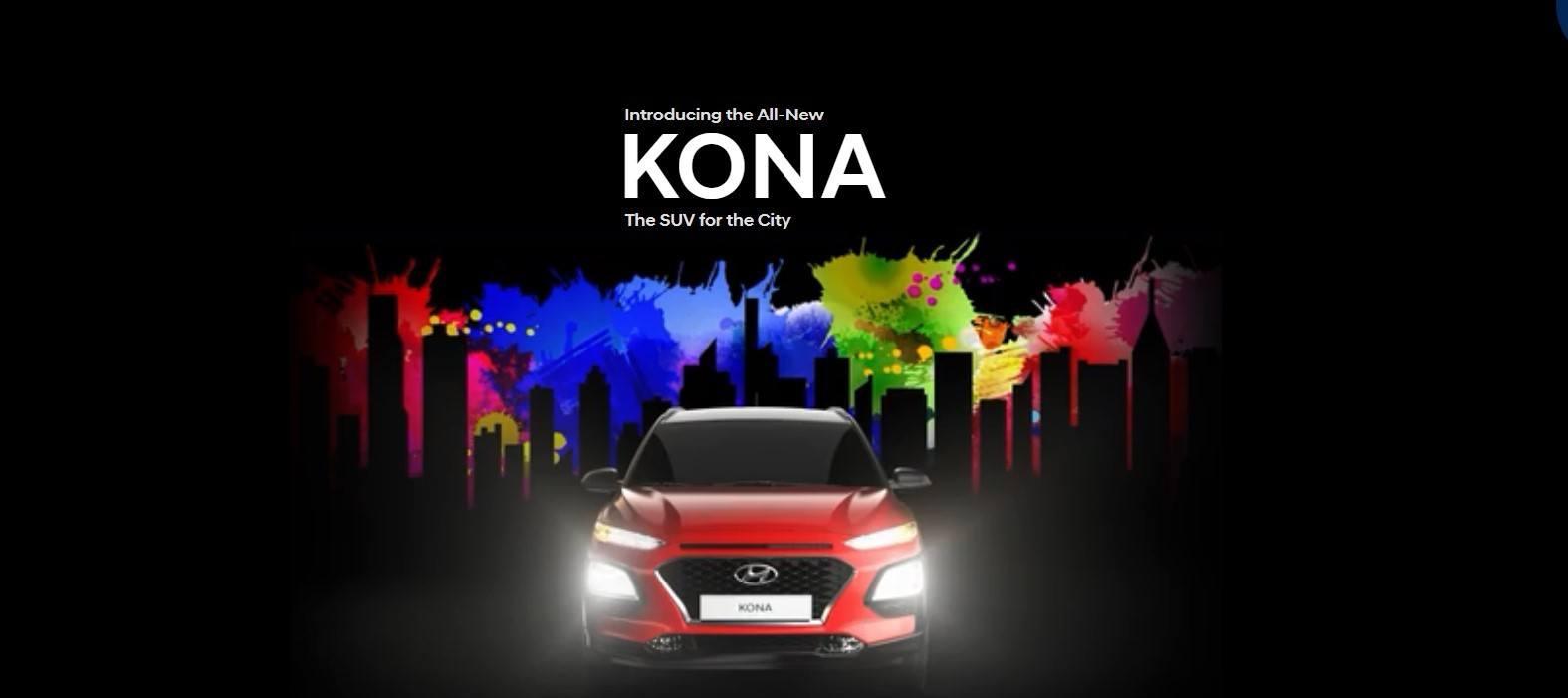 introducing Kona